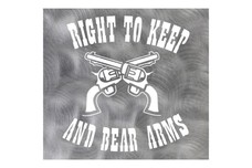 Keep And Bear Arms Wall Art